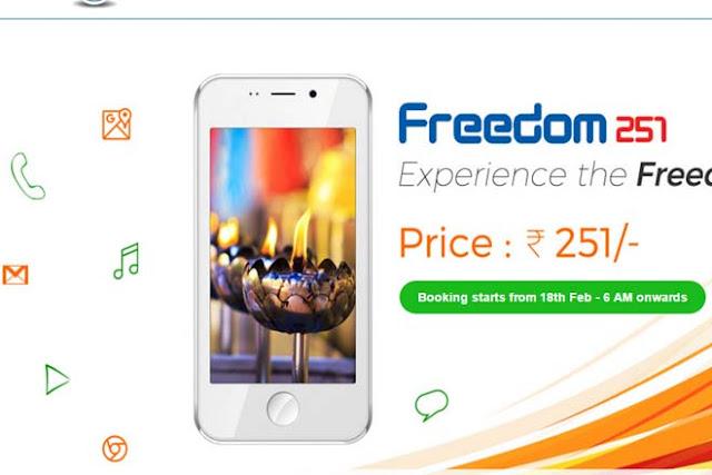 251 रुपए के स्मार्टफोन पर मोबाइल उद्योग चिंता में