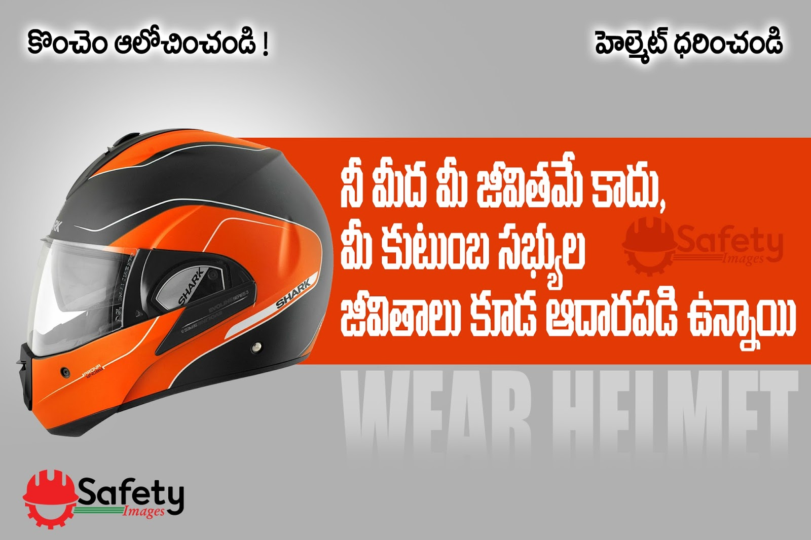 fire safety slogans in telugu new fashions
