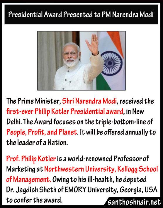Presidential Awar presented to PM Narendra Modi