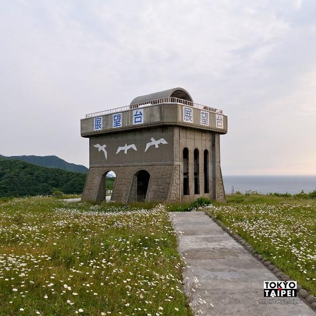 【展望台】龍飛崎附近神秘建築物 可遠眺壯闊北海道南連峰