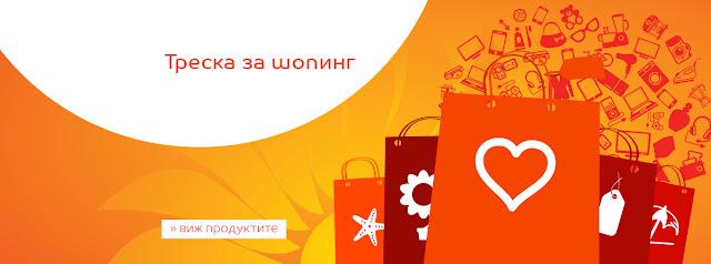 http://profitshare.bg/l/339026