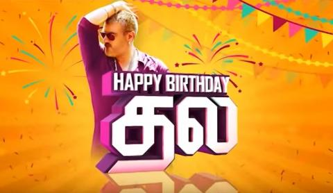 Watch Happy Birthday Thala 01-05-2016 Vijay Tv 01st May 2016 May Day Special Program Sirappu Nigalchigal Full Show Youtube HD Watch Online Free Download