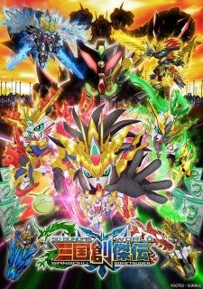 الحلقة  1  من انمي SD Gundam World: Sangoku Souketsuden مترجم بعدة جودات