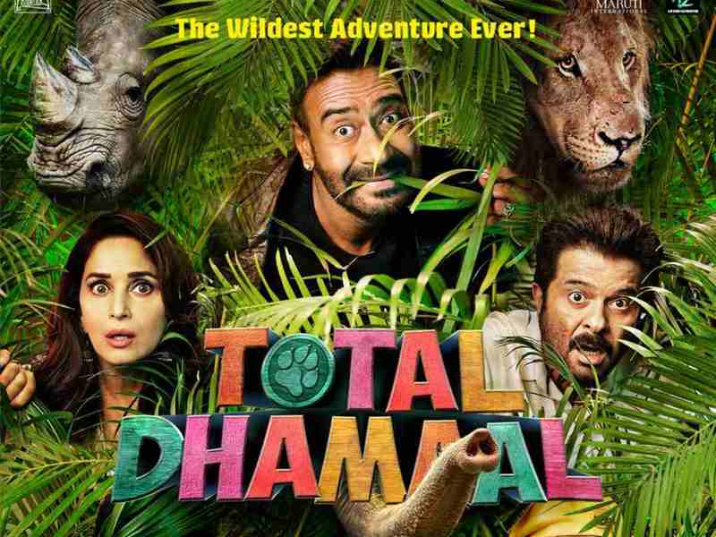 dhamaal hd download