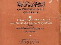 Mereka Ingin Dipanggil Salafi, Padahal Mereka Pengikut Wahabi