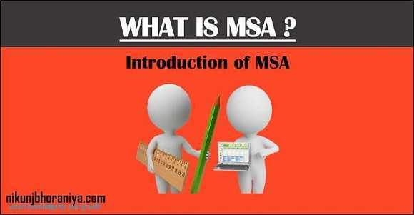 MSA | What is MSA (Measurement System Analysis)?