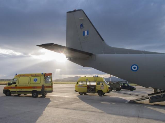 Πολεμική Αεροπορία: Επείγουσα αεροκομιδή ασθενούς στο εξωτερικό