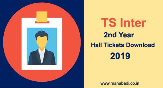 TS Intermediate Hall Tickets 2019 | Telangana Intermediate Hall Tickets 2019
