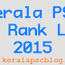 Kerala PSC Lower Division Clerk (LDC) Rank List 2015