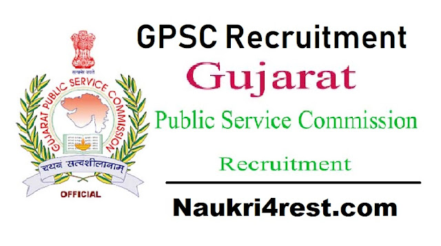 Gujarat Public Service Commission GPSC Recruitment