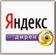 http://www.iozarabotke.ru/2014/12/kak-oplatit-yandeks-direkt-webmoney.html
