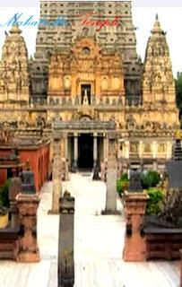 mahabodhi,mahabodhi temple,mahabodhi express,mahabodhi vijayji,gaya mahabodhi,full speed mahabodhi,mahabodhi at top speed,bodhgaya,mahabodhi temple bodhgaya,mahabodhi mandir ki kahaani,mahabodhi superfast exprees,acharya shree mahabodhi maharaj
