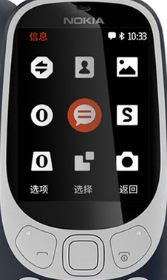 Nokia 3310 (TA-1030) LCD & light solution