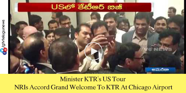 Minister KTR's US Tour | NRIs Accord Grand Welcome To KTR At Chicago Airport