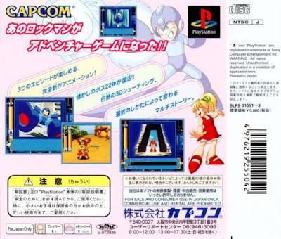 【PS】洛克人大冒險(Super Adventure Rockman)