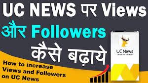 Uc news Traffic increase