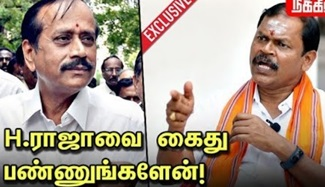 Arjun Sampath about H.Raja's Speech | Hindu Makkal Katchi | NT62