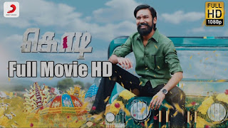 [2016] Kodi HD Movie Online | KODI Tamil Full Movie HD