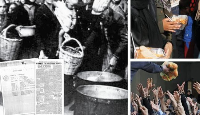 Έκθεση για την Ελλάδα του 1947 που είναι σαν να γράφτηκε το 2017!