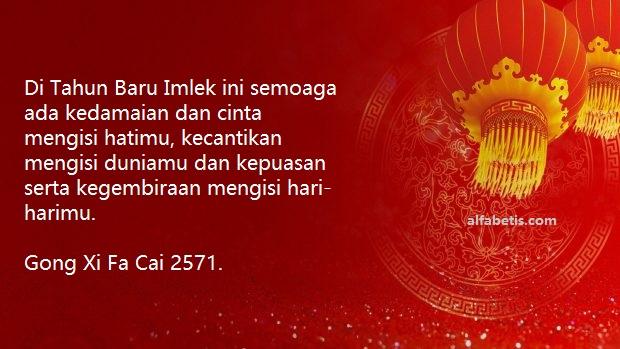Doa Tahun Baru Cina Imlek 2571/2020