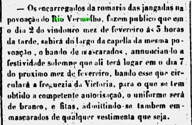 Romaria de jangadas na povoação do Rio Vermelho em 1841