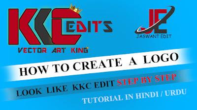 how to create a logo look like kkc edit step by step tutorial in hindi and urdu