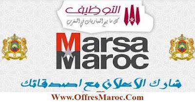 شركة استغلال الموانئ MarsaMaroc توظف في عدة تخصصات