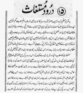 Darood taj arabic pdf e-books