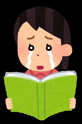 泣きながら本を読む人のイラスト(女性・悲劇)