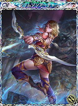 Princess Sarah - Crimson Archer