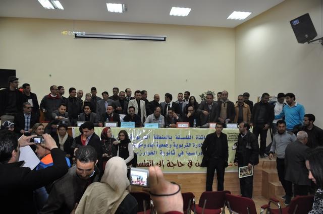 في الحاجة إلى الفلسفة اليوم موضوع يوم دراسي وطني بمدينة سوق السبت