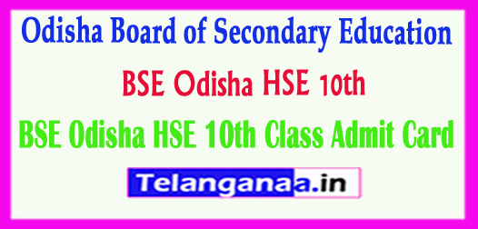 BSE Odisha HSE 10th Class Admit Card 2018 Download