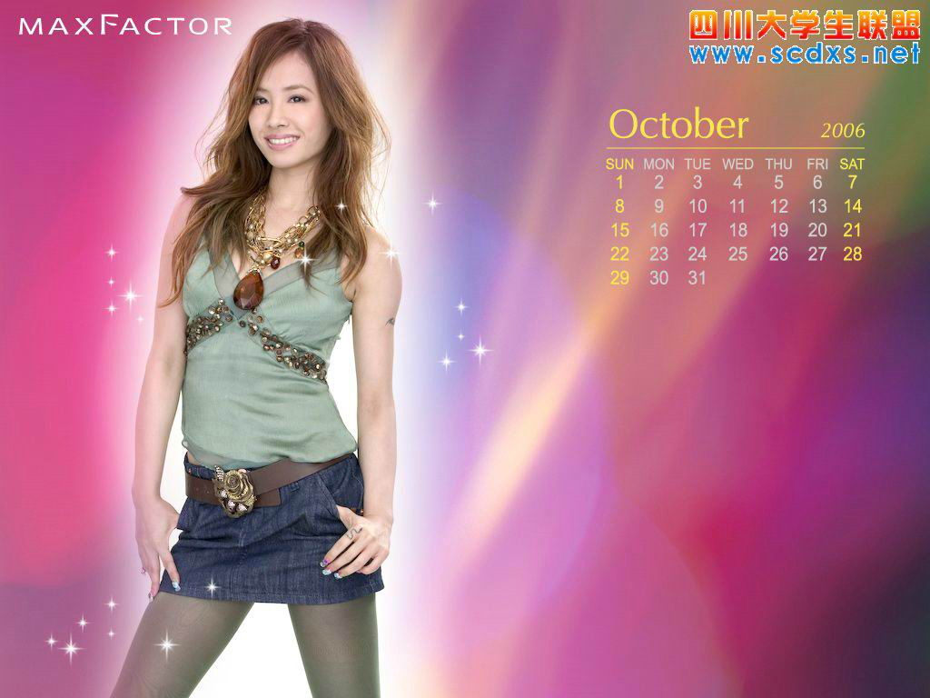 Becikni Jolin Tsai Chinese Leading Female Singer, Dancer And Beauty Girl Hot Sexy -5044