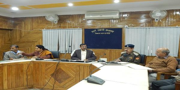 जिला स्तरीय पत्रकार समिति, फिल्म फेसेलिटेशन कमेटी तथा निगरानी समिति की बैठक सम्पन्न