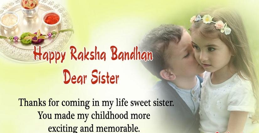 marathi essay on raksha bhandan