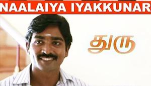 Naalaiya Iyakkunar | Thuru
