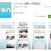 重複看著自己喜歡的偶像的影片學習韓語(僅支援Google Play Android手機)