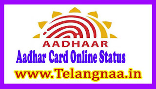 How to Check Aadhar Card Online Status