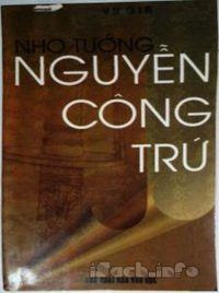 Nho Tướng Công Nguyễn Công Trứ