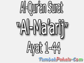 Bacaan Surat Al-Ma'arij, Al-Qur'an Surat Al-Ma'arij, terjemahan Surat Al-Ma'arij, arti Surat Al-Ma'arij, Latin Surat Al-Ma'arij, Arab Surat Al-Ma'arij, Surat Al-Ma'arij