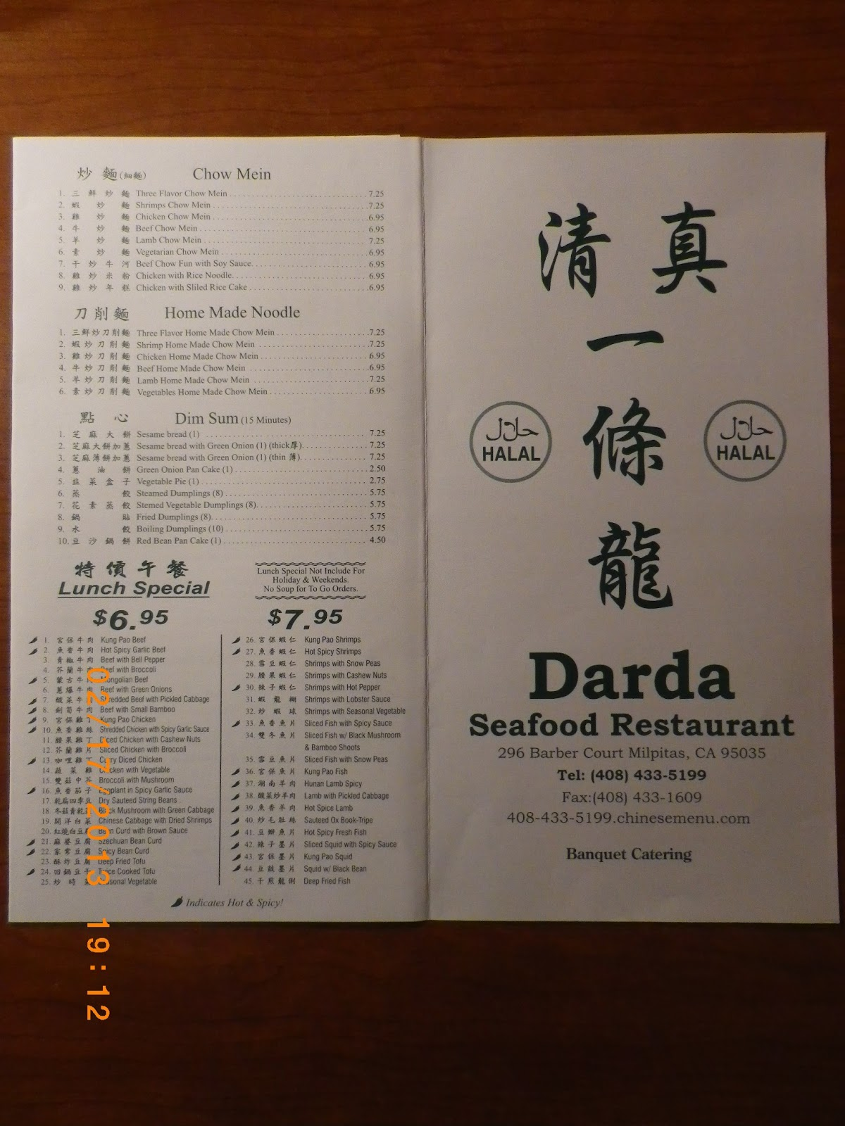 Darda Restaurant Menu