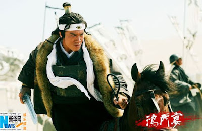 han xin in modern movie