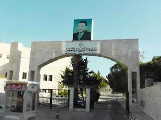 دوام السبت تعويضا لعطلة الانتخابات