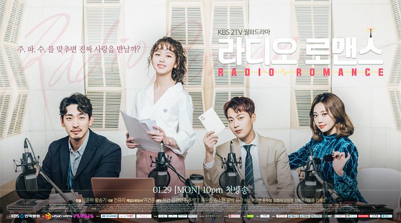 Drama Korea (Radio Romance Sub Indo) ini menceritakan tentang seorang wanita bernama Song Geu-Rim (Kim So-Hyun), dia bekerja sebagai asisten penulis program radio. Ibunya menjadi buta saat Song Geu-Rim berusia 14 tahun. Setelah itu, dia sering mendengarkan radio dengan ibunya. Hal ini menyebabkan Song Geu-Rim menjadi penulis program radio, tapi dia tidak berbakat dalam menulis. Program radionya DJ (U-Kwon) tiba-tiba meninggalkan Korea dan Song Geu-Rim kehilangan pekerjaannya di stasiun penyiaran radio.