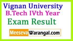 Vignan University B.Tech IVth Year (R10) Spl Supply Jan 2017 Revaluation Results