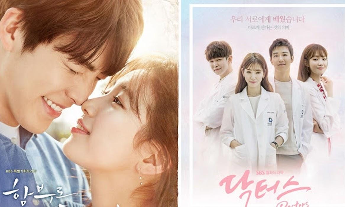 First Impression: Uncontrollably Fond vs Doctors - Drama Korea