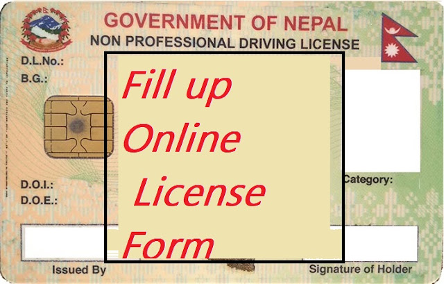 Online Driving License Registration Form in Nepal