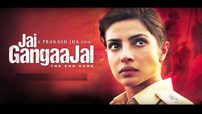 Jai Gangaajal 2016 Hindi Movie Songs Lyrics