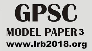 GPSC MODEL PAPER NO 3
