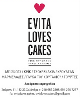 https://www.facebook.com/EVITA-LOVES-CAKES-1420480021552001/